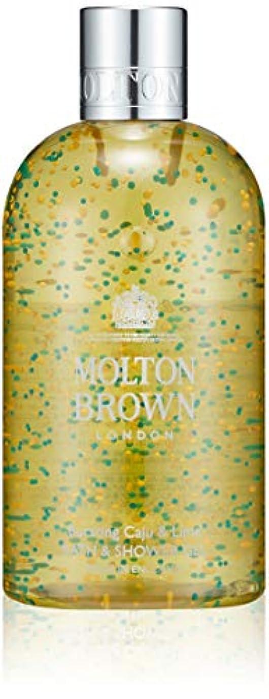優しさ欠如社会MOLTON BROWN(モルトンブラウン) カジュー&ライム コレクションC&L バス&シャワージェル