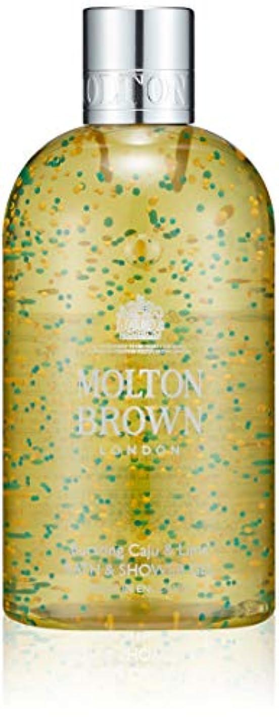 事実上であることパークMOLTON BROWN(モルトンブラウン) カジュー&ライム コレクションC&L バス&シャワージェル