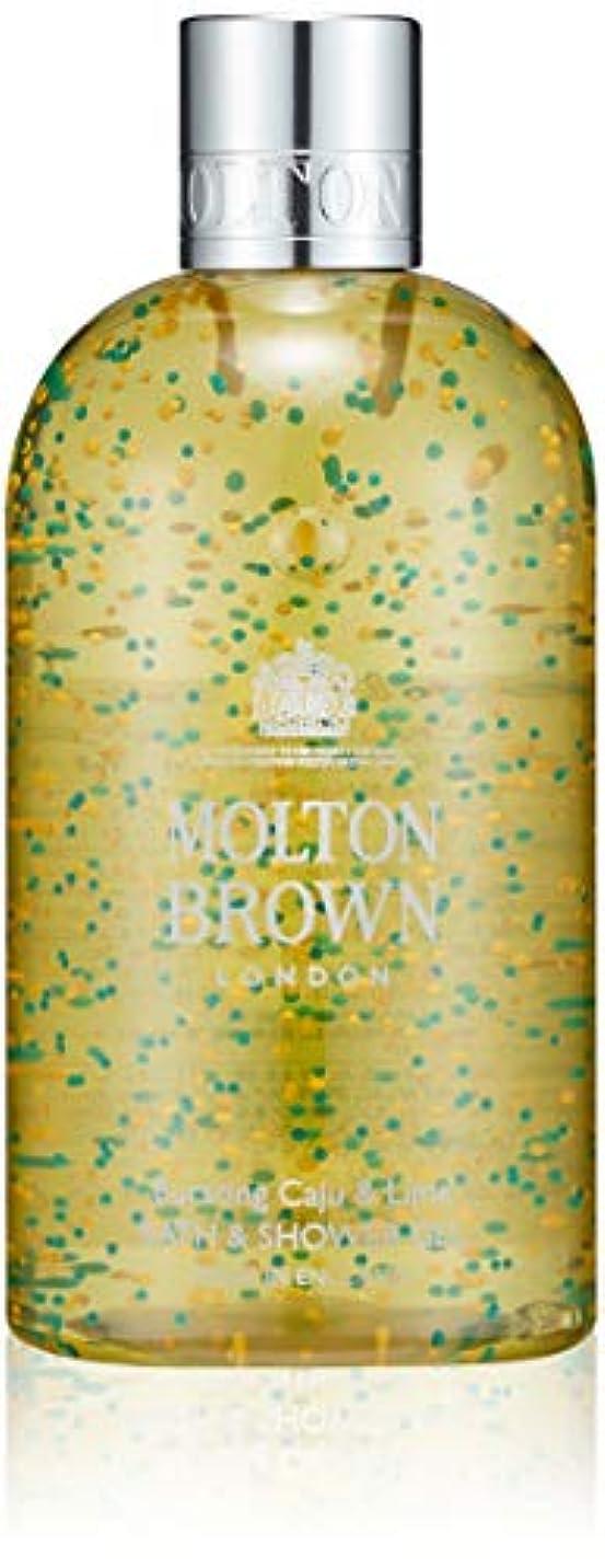 エッセンス最小メジャーMOLTON BROWN(モルトンブラウン) カジュー&ライム コレクションC&L バス&シャワージェル