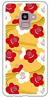 sslink SC-02L Galaxy Feel2 ギャラクシー ハードケース ca992-6 和柄 梅 ウメ スマホ ケース スマートフォン カバー カスタム ジャケット