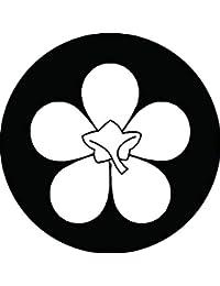 家紋シール 裏梅紋 布タイプ 直径40mm 6枚セット NS4-3023