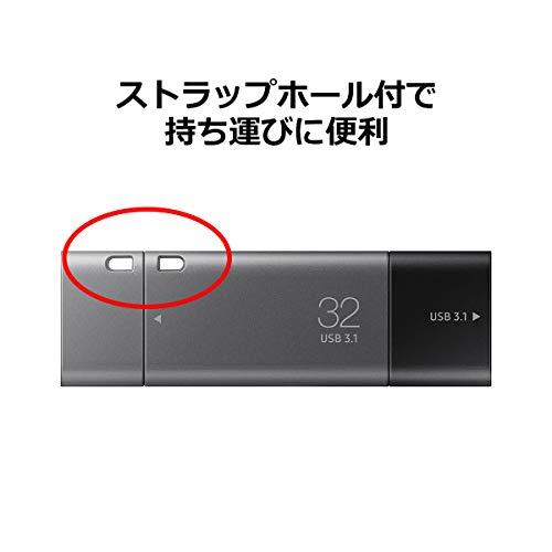 『Samsung USBメモリ 32GB キャップ式 正規代理店保証品 MUF-32DB/EC』の4枚目の画像