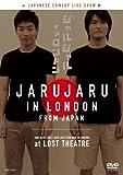 JARUJARU IN LONDON [DVD]