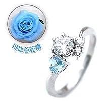 【SUEHIRO】 (婚約指輪) ダイヤモンド プラチナエンゲージリング(11月誕生石) ブルートパーズ(日比谷花壇誕生色バラ付) #11