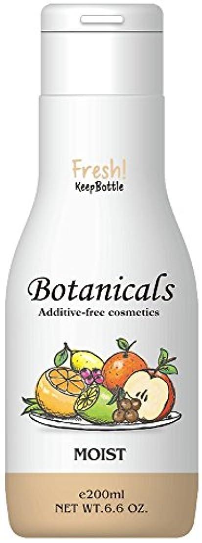 加速度ぬるいなぜならボタニカル 化粧水 無添加 無香料 モイスト しっとりタイプ 200ml