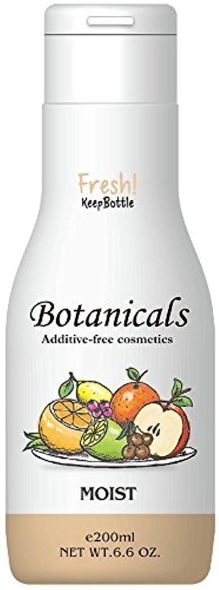 呪い主流垂直ボタニカル 化粧水 無添加 無香料 モイスト しっとりタイプ 200ml