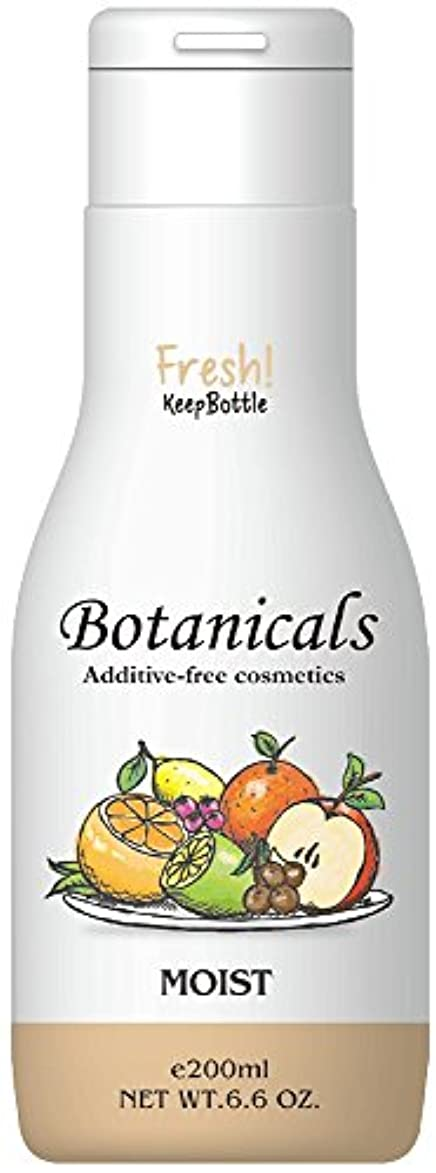 計算可能サルベージ絶滅したボタニカル 化粧水 無添加 無香料 モイスト しっとりタイプ 200ml