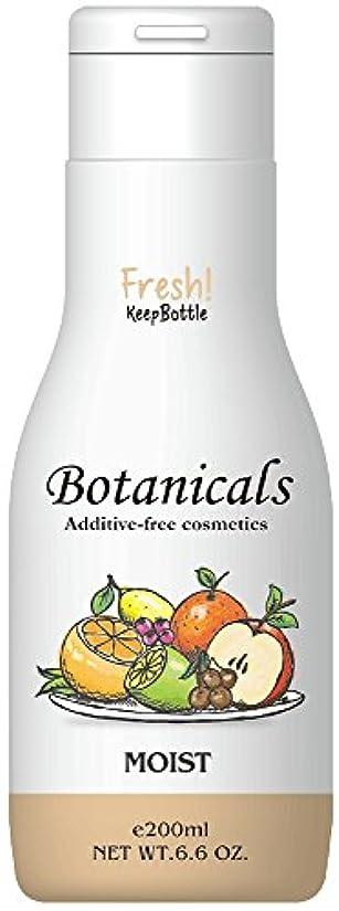 解釈的攻撃的分布ボタニカル 化粧水 無添加 無香料 モイスト しっとりタイプ 200ml