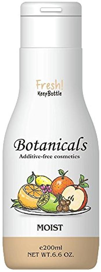 権限ガイダンス影響を受けやすいですボタニカル 化粧水 無添加 無香料 モイスト しっとりタイプ 200ml