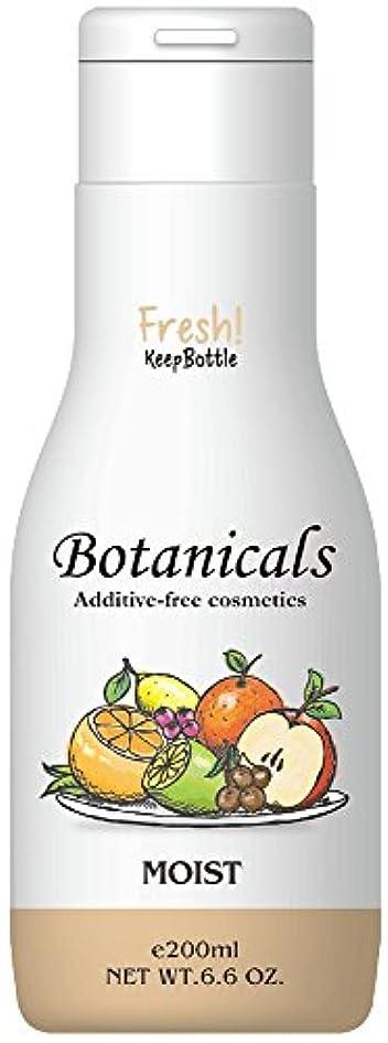 ボタニカル 化粧水 無添加 無香料 モイスト しっとりタイプ 200ml
