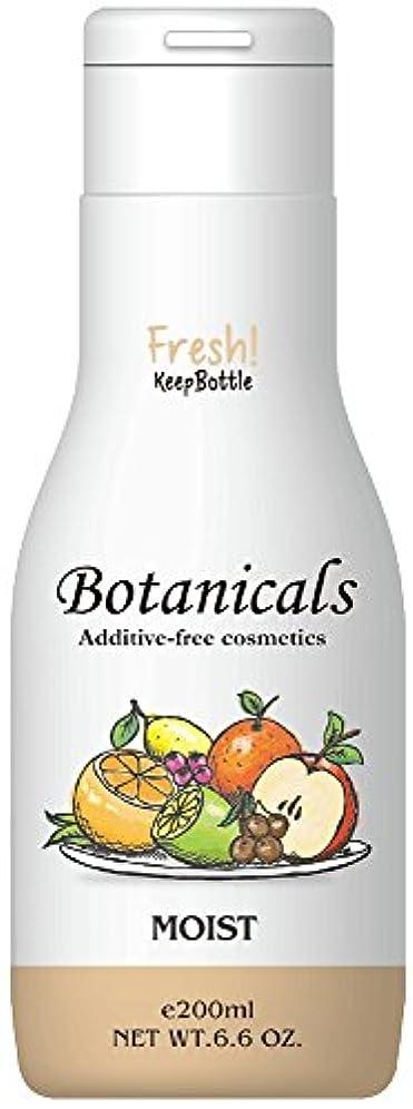 ユニークな介入する捧げるボタニカル 化粧水 無添加 無香料 モイスト しっとりタイプ 200ml