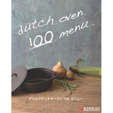 ハーマン グリルでダッチオーブン 100 メニュー [レシピ本] LP0302A