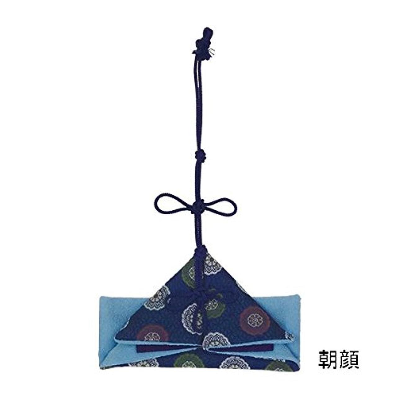 セットする違反雑種源氏物語 掛香 唐衣(からぎぬ)  (朝顔)