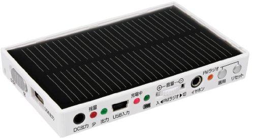 クマザキエイム 【SOLPA】 ソーラーラジオ/チャージャー/ライト SL-8868