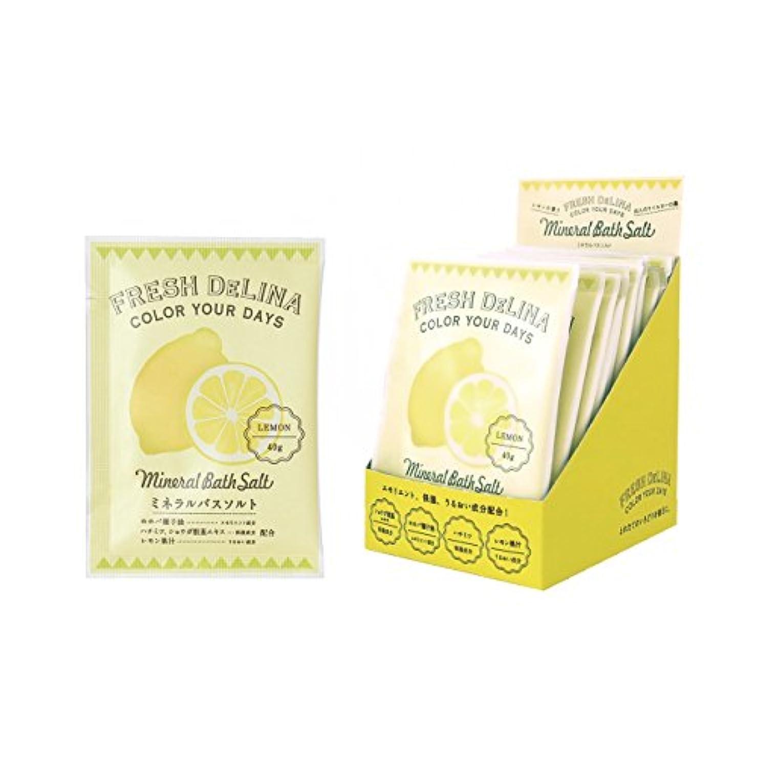 平らな開始初期フレッシュデリーナ ミネラルバスソルト40g(レモン) 12個 (海塩タイプ入浴料 日本製 どこかなつかしいフレッシュなレモンの香り)