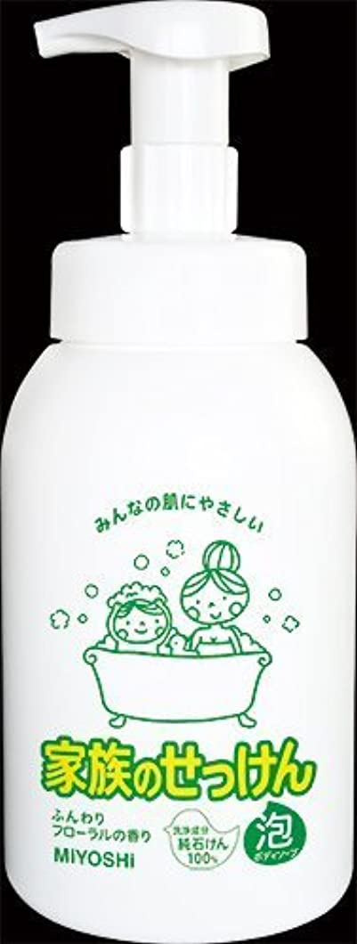 クラシカル運ぶ薬剤師家族のせっけん泡のボディソープ ポンプ600ml × 5個セット
