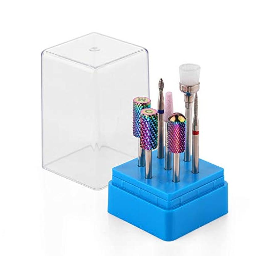 乳製品エイリアス免除するMAKARTTネイルマシン用 アタッチメント ビットヘッド ロータリーファイル ドリルビット 陶磁器 カーバイド ダイヤモンドネイルドリルビット 7セット