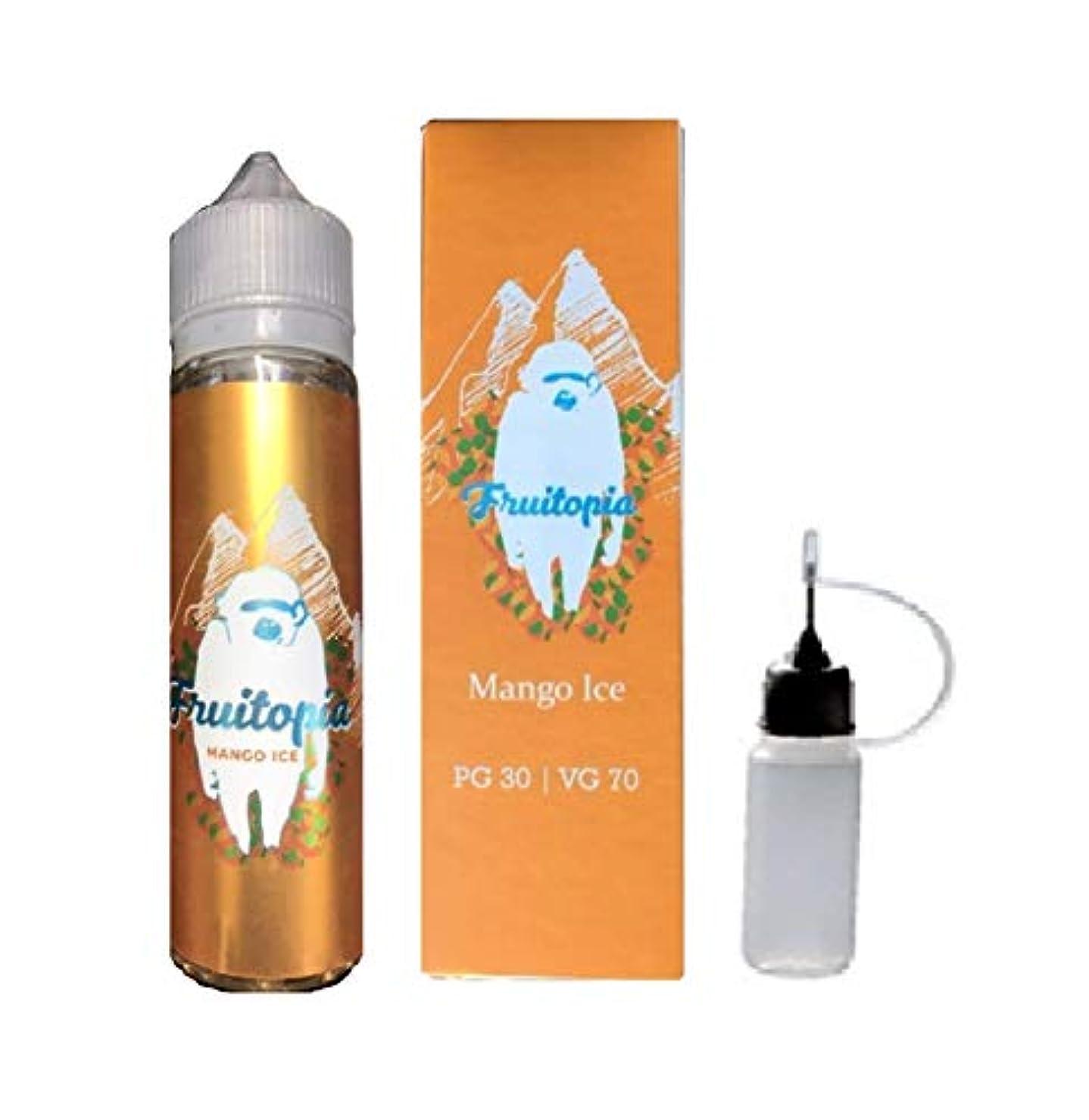 赤ちゃんブロックする拒否電子タバコ VAPE リキッド Rex Juice マンゴー 清涼剤入り 60ml インドネシア産 15ml ニードルボトル 2点セット