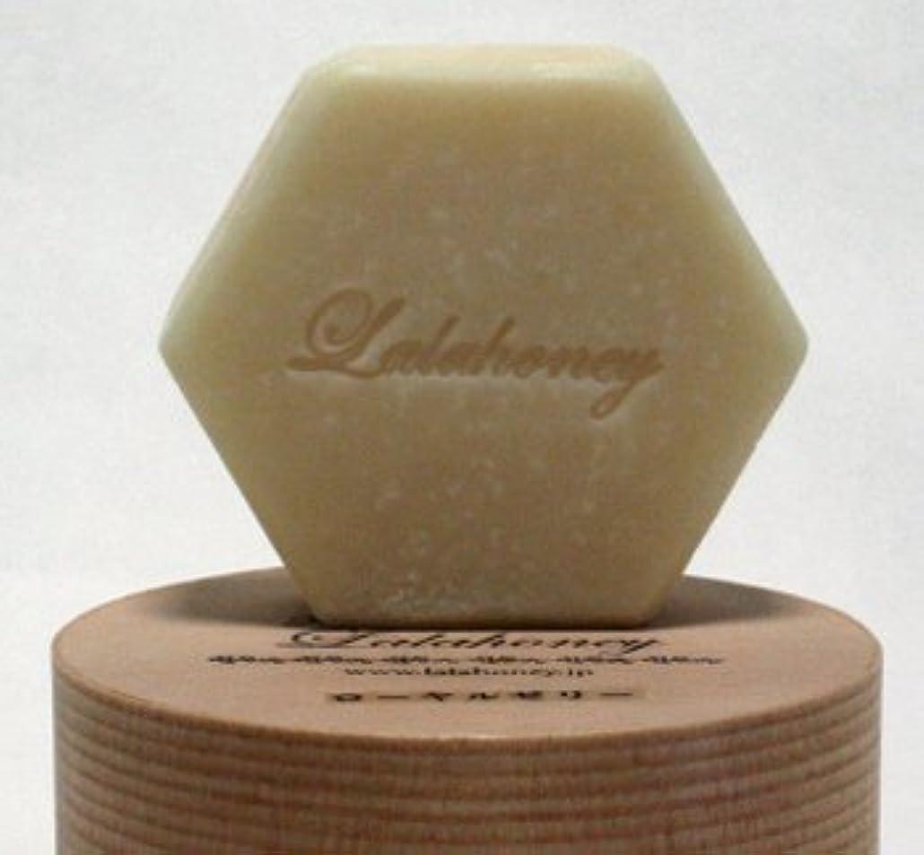 まだ程度扇動みつばちコスメシリーズ「LALAHONEY 石鹸(ローヤルゼリー) 90g(わっぱ容器付?泡たてネット付)」