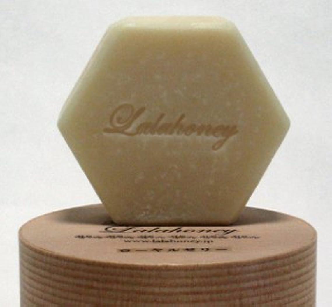 みつばちコスメシリーズ「LALAHONEY 石鹸(ローヤルゼリー) 90g(わっぱ容器付?泡たてネット付)」