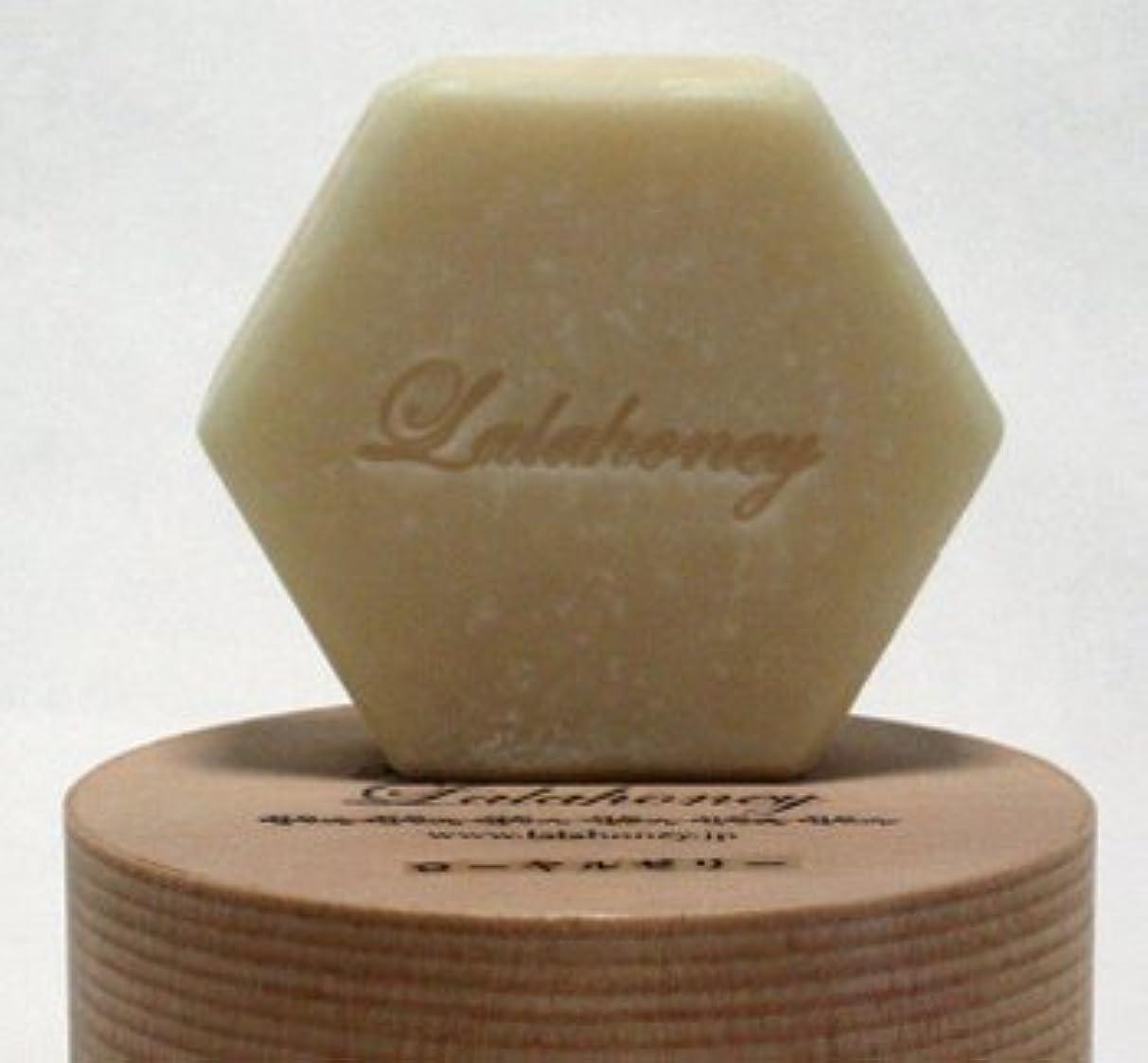 威信のれん農場みつばちコスメシリーズ「LALAHONEY 石鹸(ローヤルゼリー) 90g(わっぱ容器付?泡たてネット付)」