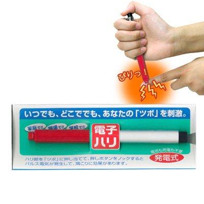 電子鍼 ハリボーイ II 赤 携帯用電子針 -