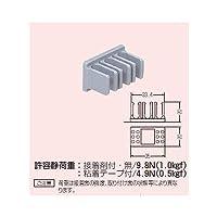 未来工業 ケーブルハンガー(コンパクトタイプ) SCH-3F 10個