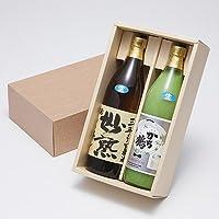 かち鶴生原酒飲みくらべセット(妙熟・おり酒)にごり酒とは異なる「おり酒」の飲み比べセット。