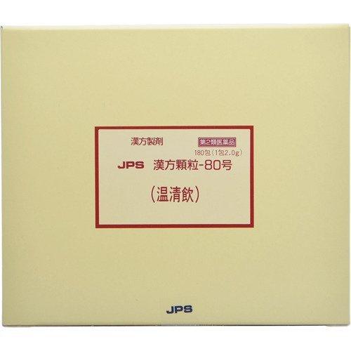(医薬品画像)JPS漢方顆粒−80号