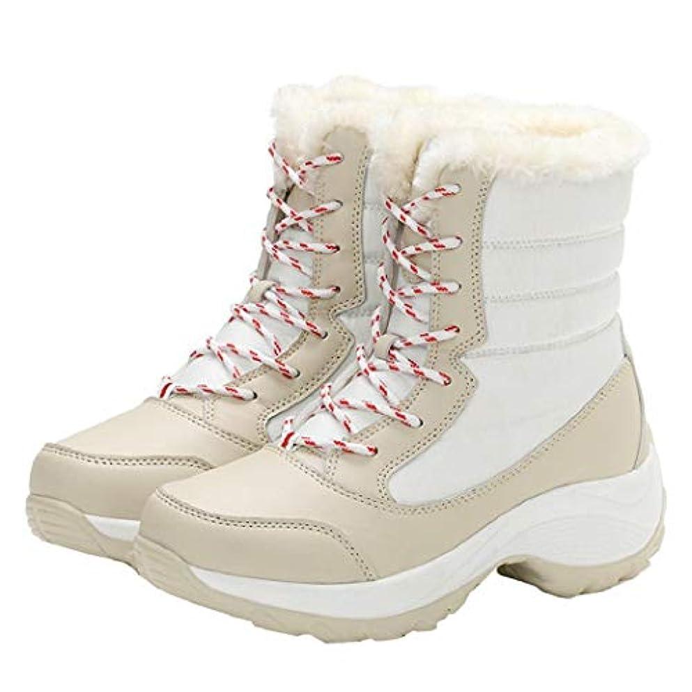 子小康変位CSSD 冬用 レディース ノンスリップシューズ アンクルプラットフォーム スノーブーツ 厚手 暖かいブーツ