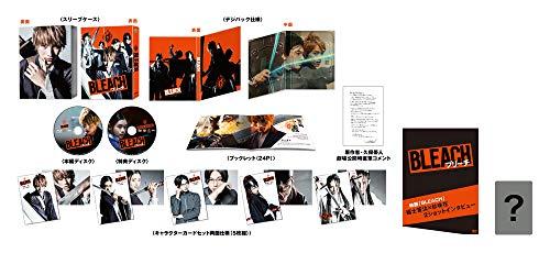 【Amazon.co.jp限定】早期購入特典あり BLEACH ブルーレイ プレミアム・エディション (初回仕様/2枚組) (Amazon.co.jp限定 映像特典 Disc1枚/早期購入特典 キャラクタートレーディングカード1枚付) [Blu-ray]