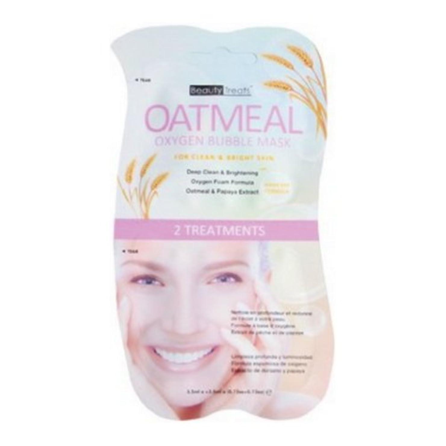 従順第ひいきにする(6 Pack) BEAUTY TREATS Oatmeal Oxygen Bubble Mask - Oatmeal (並行輸入品)