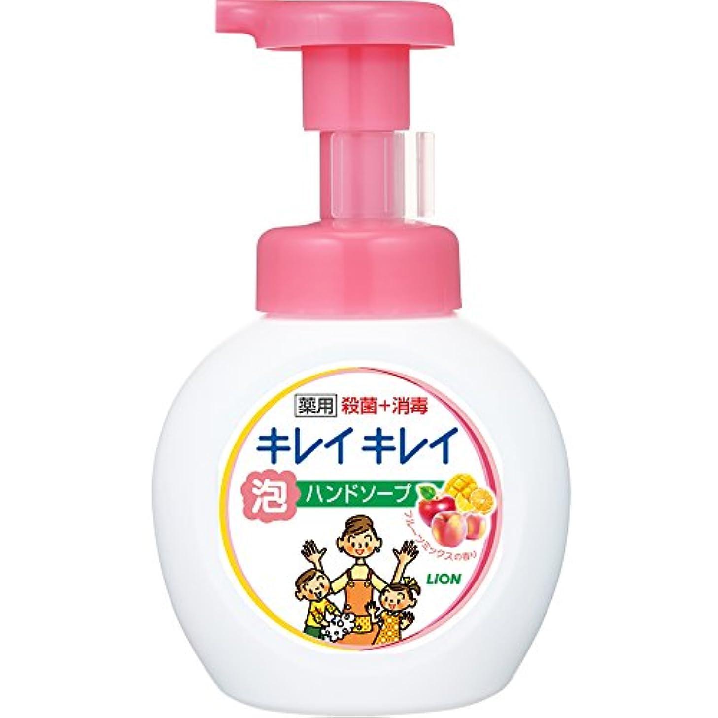 腫瘍傑出したセミナーキレイキレイ 薬用 泡ハンドソープ フルーツミックスの香り ポンプ 250ml(医薬部外品)