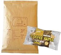 カリタ101コーヒーフィルター 1~2人用 100枚入り 『キリマンジャロの雫』 400g 40杯~55杯 [豆のまま(オススメ)] コーヒー豆/浅煎り
