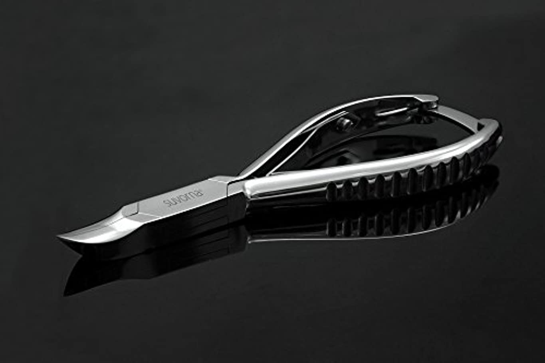 フィードオンうめき声カラススヴォルナ プロ仕様 5.5インチ (14センチ) ペディキュア 分厚い足の爪 ニッパー 曲面顎 & バックロック 3109 (インポート)