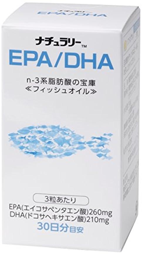 バンガロー心配やりがいのあるナチュラリー EPA/DHA 90粒