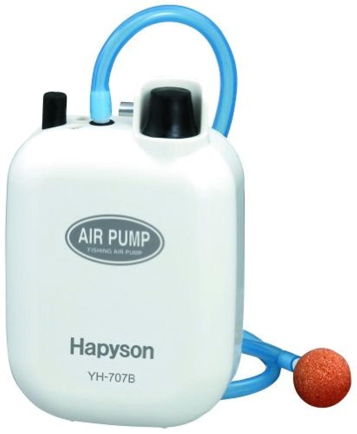 恥ずかしさマーク汚れるハピソン(Hapyson) 乾電池式エアーポンプ YH-707B