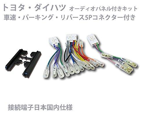 【Gn308】オーディオハーネス トヨタ ダイハツ 10P/...