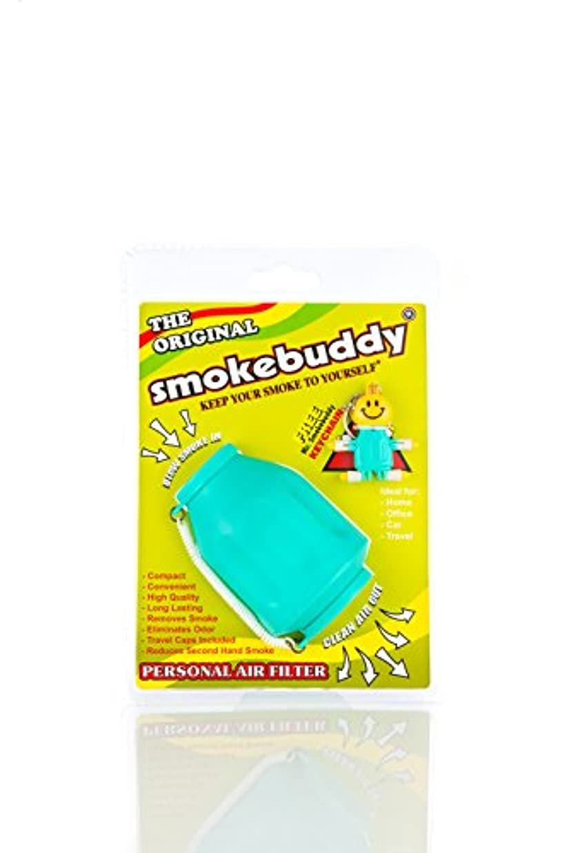 炭素危険な後継Smoke Buddy - Personal Air Filter/ Purifier Brand New - Teal by smokebuddy