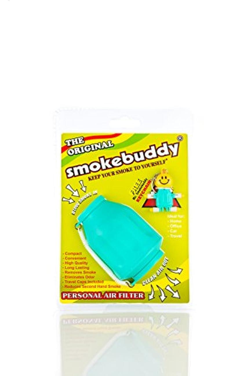 治す遠近法ナプキンSmoke Buddy - Personal Air Filter/ Purifier Brand New - Teal by smokebuddy