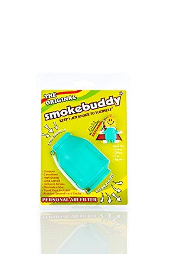 慈悲深いのみ紳士Smoke Buddy - Personal Air Filter/ Purifier Brand New - Teal by smokebuddy