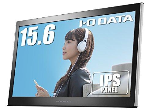 I-O DATA 15.6型/モバイルモニター/薄型/IPSパネル/mini HDMI/USB-C給電/ケース付/3年保証 LCD-MF161XP