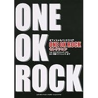 バンドスコア ONE OK ROCKセレクション ~1st『ゼイタクビョウ』から5th『残響リファレンス』まで