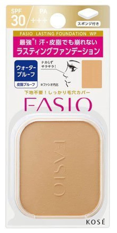 コーセー ファシオ ラスティングファンデーションWP(レフィル)<ケース別売>《10g》<カラー:310>×2