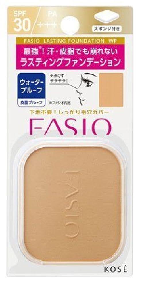 ただやる誇張する穀物コーセー ファシオ ラスティングファンデーションWP(レフィル)<ケース別売>《10g》<カラー:410>×2