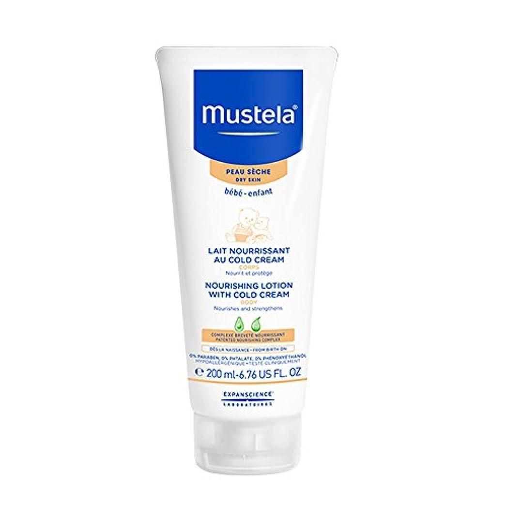 音楽家タイル性能ムステラ Nourishing Body Lotion With Cold Cream - For Dry Skin 200ml/6.76oz並行輸入品