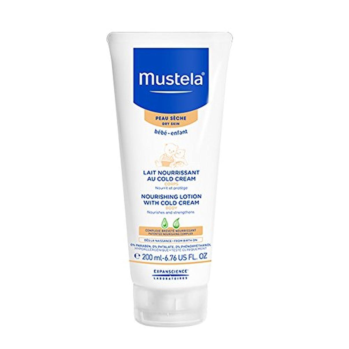 季節ペインティング出撃者ムステラ Nourishing Body Lotion With Cold Cream - For Dry Skin 200ml/6.76oz並行輸入品