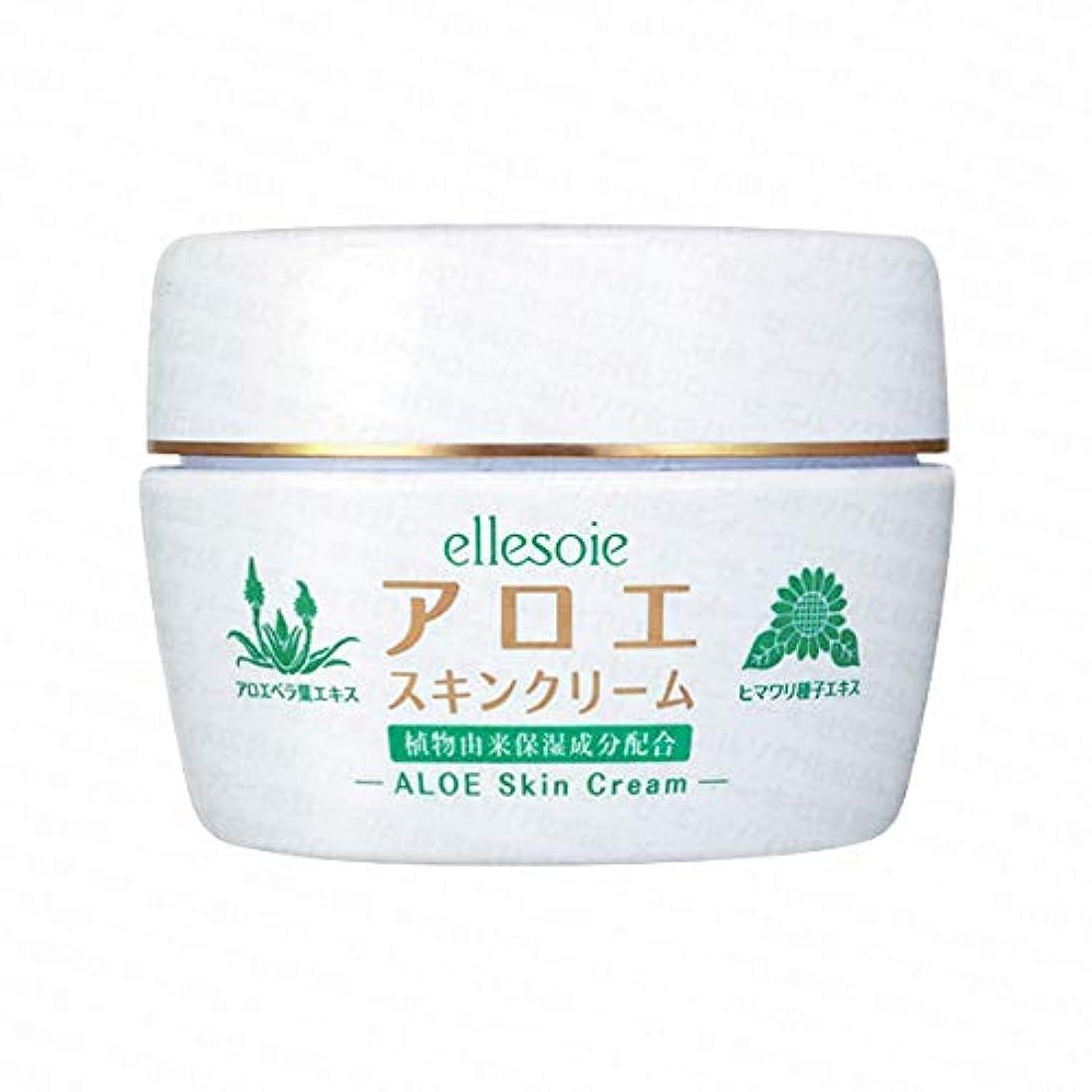 数字アンカー抜け目がないエルソワ化粧品(ellesoie) アロエスキンクリーム 本体210g ボディ用保湿クリーム