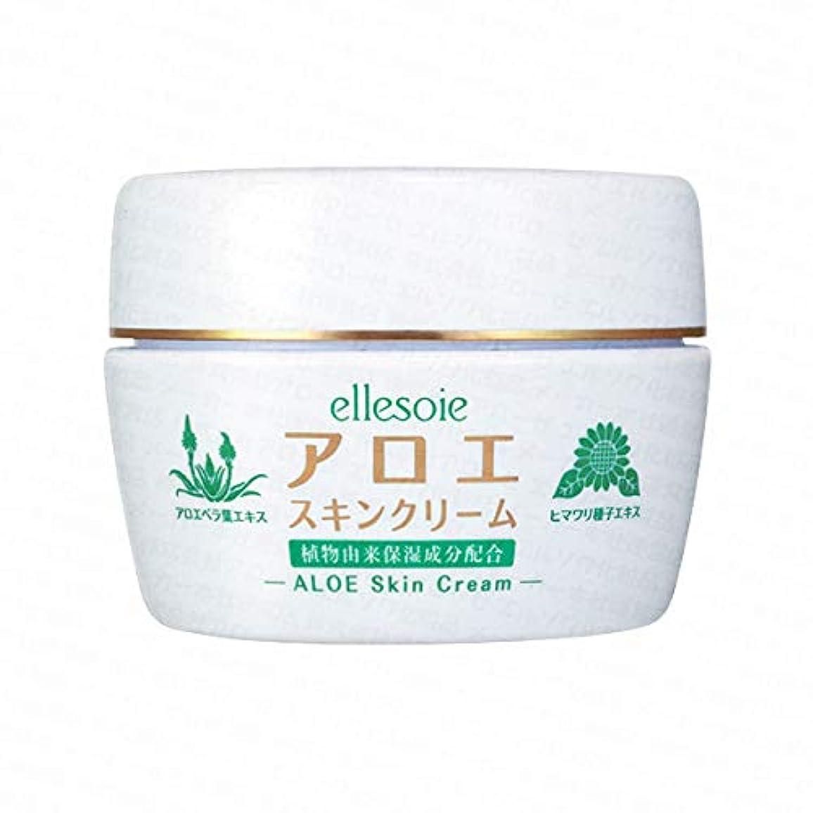 食品海峡ひも月曜エルソワ化粧品(ellesoie) アロエスキンクリーム 本体210g ボディ用保湿クリーム