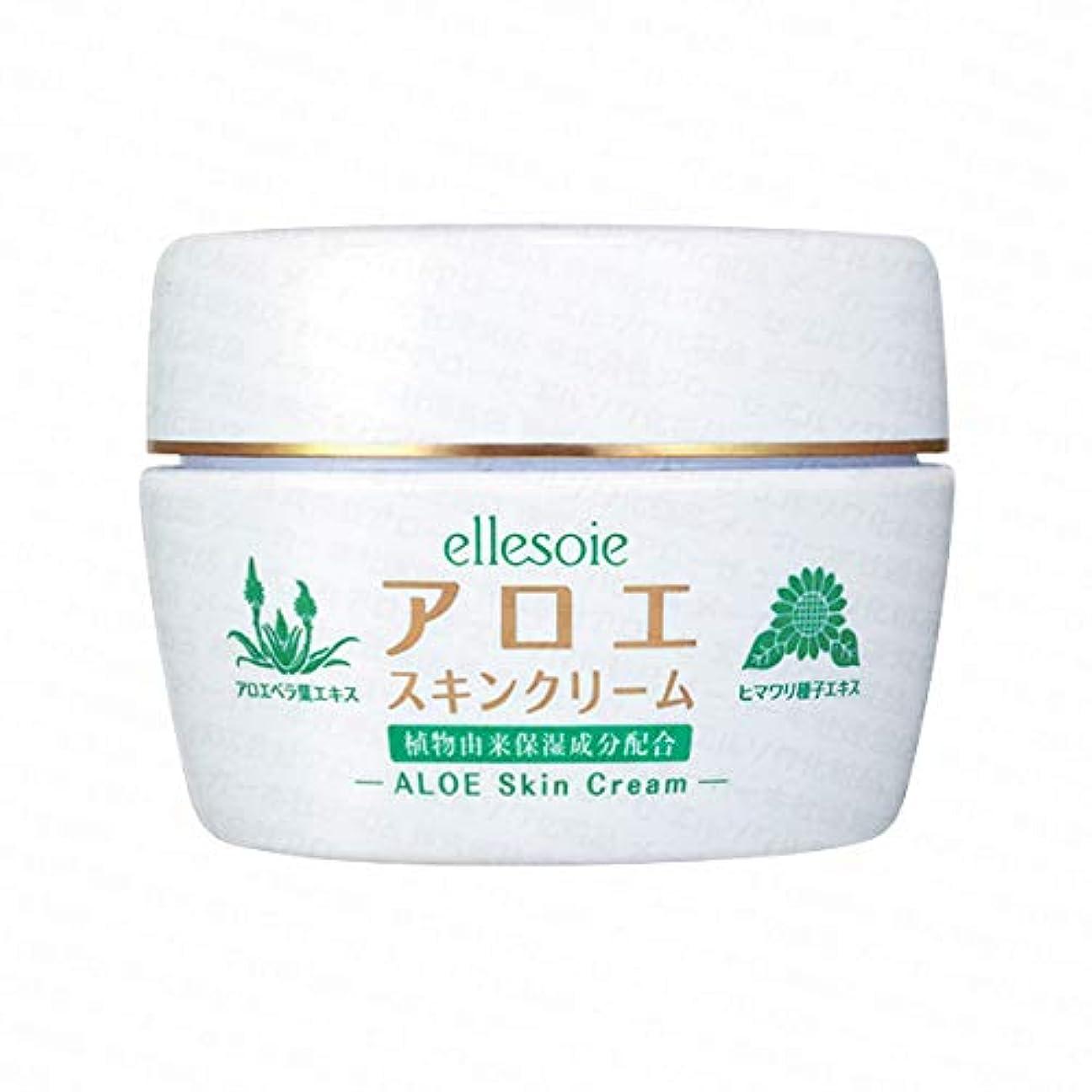 ピンクジャベスウィルソン偏心エルソワ化粧品(ellesoie) アロエスキンクリーム 本体210g ボディ用保湿クリーム